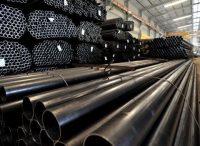 ống thép Việt Đức